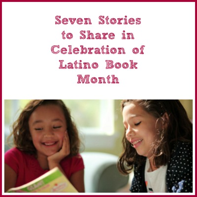 Latino Book Month Collage